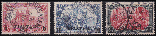 Lot 41 - holyland forerunners german post offices -  Romano House of Stamp sales ltd Auction #38: Worldwide Stamps, Postal History, Worldwide Coins & Worldwide Banknotes