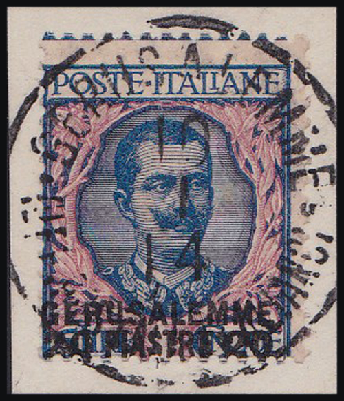 Lot 8 - holyland forerunners italian post offices -  Romano House of Stamp sales ltd Auction #39: Worldwide Stamps, Postal History, Worldwide Coins & Worldwide Banknotes