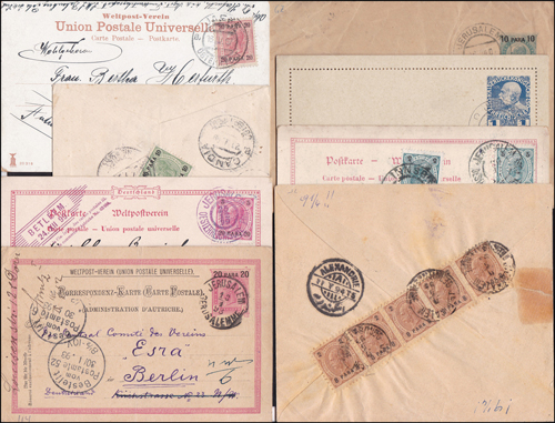 Lot 1 - holyland forerunners austrian post offices -  Romano House of Stamp sales ltd Auction #38: Worldwide Stamps, Postal History, Worldwide Coins & Worldwide Banknotes
