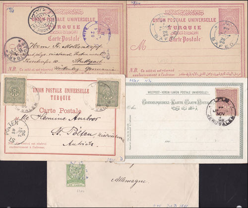 Lot 12 - holyland forerunners ottoman post offices -  Romano House of Stamp sales ltd Auction #39: Worldwide Stamps, Postal History, Worldwide Coins & Worldwide Banknotes