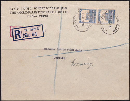 Lot 196 - british mandate in palestine british mandate postal history -  Romano House of Stamp sales ltd Auction #38: Worldwide Stamps, Postal History, Worldwide Coins & Worldwide Banknotes