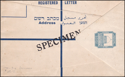 Lot 214 - british mandate in palestine specimen -  Romano House of Stamp sales ltd Auction #38: Worldwide Stamps, Postal History, Worldwide Coins & Worldwide Banknotes