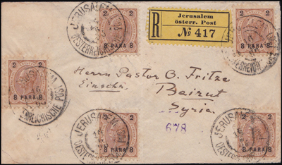 Lot 3 - holyland forerunners austrian post offices -  Romano House of Stamp sales ltd Auction #38: Worldwide Stamps, Postal History, Worldwide Coins & Worldwide Banknotes