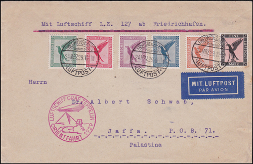 Lot 206 - british mandate in palestine zeppelin in palestine -  Romano House of Stamp sales ltd Auction #38: Worldwide Stamps, Postal History, Worldwide Coins & Worldwide Banknotes