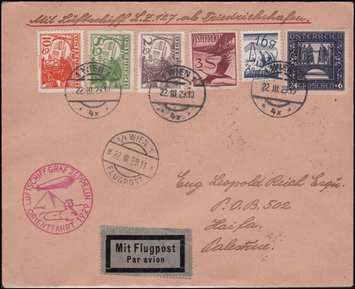 Lot 203 - british mandate in palestine zeppelin in palestine -  Romano House of Stamp sales ltd Auction #38: Worldwide Stamps, Postal History, Worldwide Coins & Worldwide Banknotes