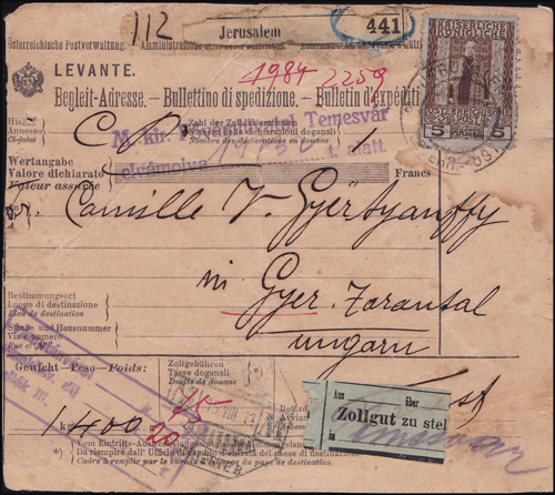 Lot 24 - holyland forerunners france post offices -  Romano House of Stamp sales ltd Auction #38: Worldwide Stamps, Postal History, Worldwide Coins & Worldwide Banknotes