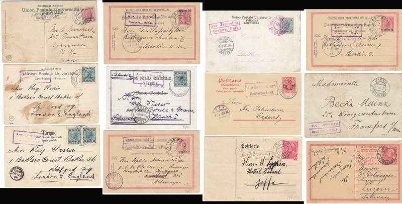 Lot 5 - holyland forerunners austrian post offices -  Romano House of Stamp sales ltd Worldwide Stamps, Postal History, Coins & Banknotes #34