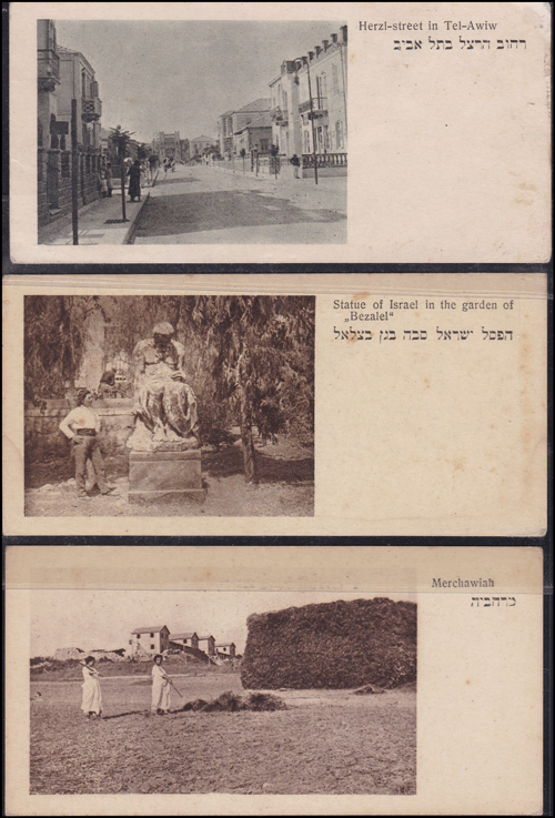 Lot 391 - postcards Holyland Cities & Landscape Postcards -  Romano House of Stamp sales ltd Auction #39: Worldwide Stamps, Postal History, Worldwide Coins & Worldwide Banknotes
