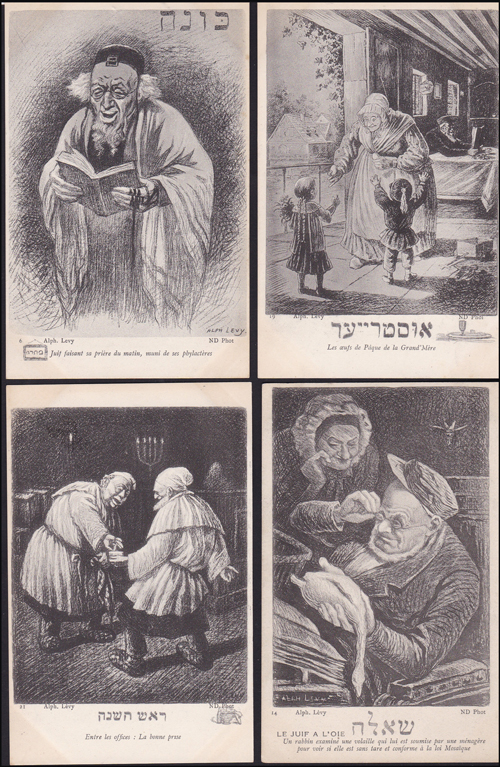 Lot 408 - postcards judaica postcards -  Romano House of Stamp sales ltd Auction #39: Worldwide Stamps, Postal History, Worldwide Coins & Worldwide Banknotes