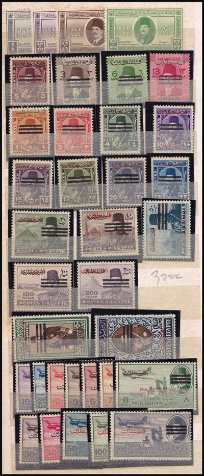 Lot 645 - collections Worldwide Lots & Collections -  Romano House of Stamp sales ltd Auction #39: Worldwide Stamps, Postal History, Worldwide Coins & Worldwide Banknotes