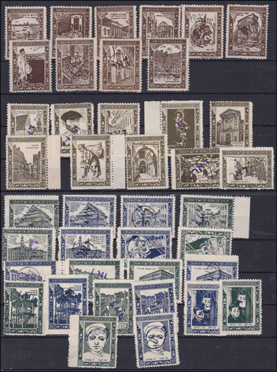Lot 108 - minhelet ha'am interim period stamps -  Romano House of Stamp sales ltd Auction #39: Worldwide Stamps, Postal History, Worldwide Coins & Worldwide Banknotes