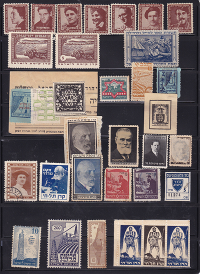 Lot 355 - judaica jnf -  Romano House of Stamp sales ltd Auction #39: Worldwide Stamps, Postal History, Worldwide Coins & Worldwide Banknotes