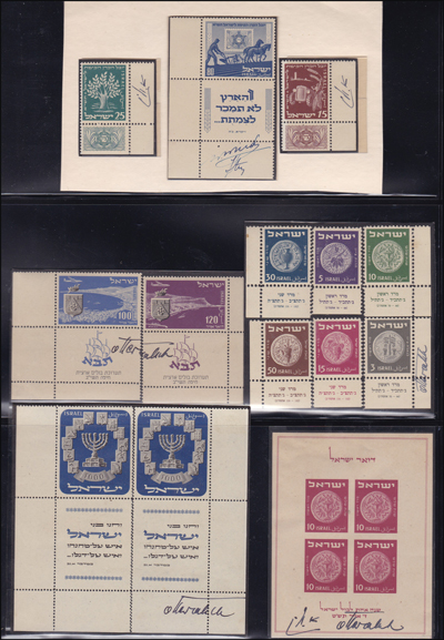 Lot 179 - the state of israel israel early issues 1948 - 1953 -  Romano House of Stamp sales ltd Auction #39: Worldwide Stamps, Postal History, Worldwide Coins & Worldwide Banknotes