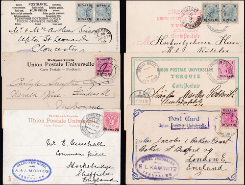 Lot 20 - holyland forerunners austrian post offices -  Romano House of Stamp sales ltd Auction #38: Worldwide Stamps, Postal History, Worldwide Coins & Worldwide Banknotes