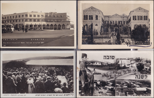 Lot 566 - postcards Holyland Cities & Landscape Postcards -  Romano House of Stamp sales ltd Auction #38: Worldwide Stamps, Postal History, Worldwide Coins & Worldwide Banknotes