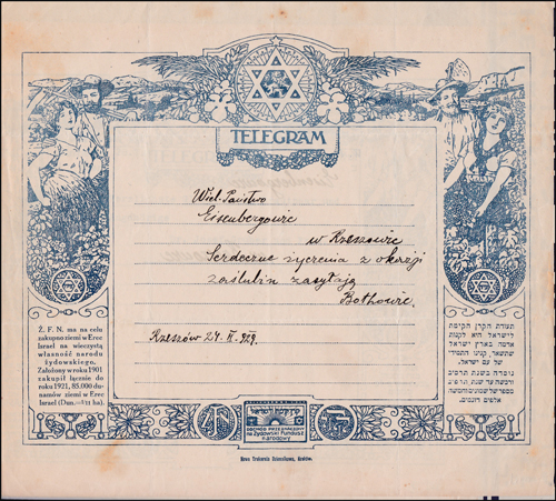 Lot 523 - judaica jnf -  Romano House of Stamp sales ltd Auction #38: Worldwide Stamps, Postal History, Worldwide Coins & Worldwide Banknotes